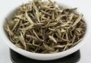 Rollaas White Tea